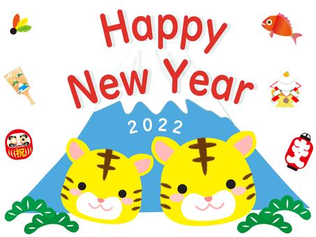 新年賀卡 2022-Tora 7