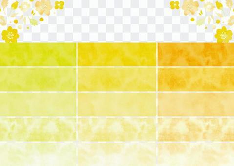 水彩パターンスウォッチ その5 黄色