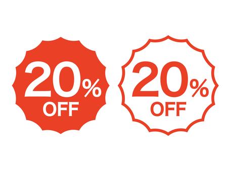20% 折扣標記套裝:鋸齒狀:紅色