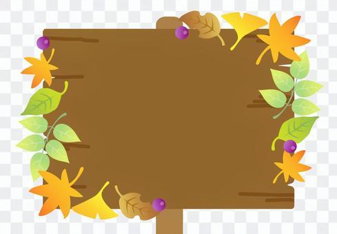 가을 칸반