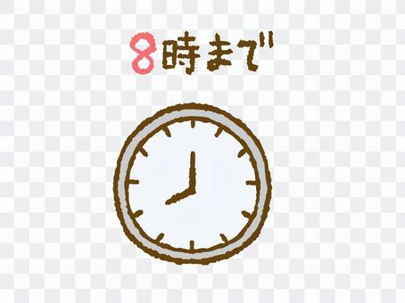 Clock until 8 o'clock
