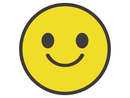 Illustration of cute smile mark