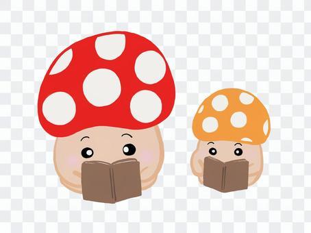 キノコくん、読書の秋