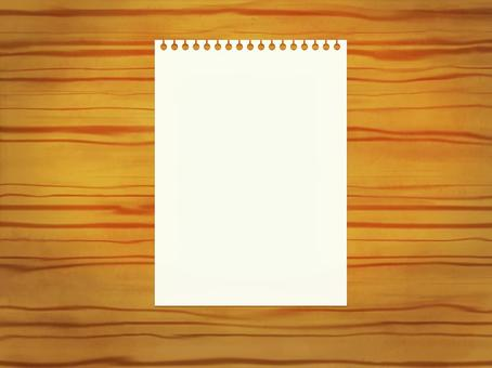 Desktop notepad (solid color)