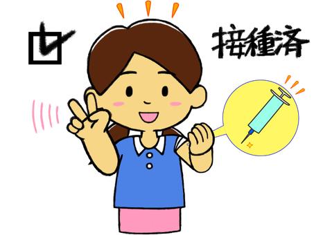 接種疫苗的年輕女性安心