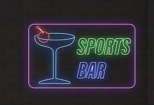 體育酒吧的霓虹燈廣告