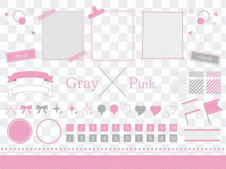粉红色的材质