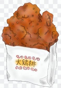 來自台灣的炸雞(Dargy派)