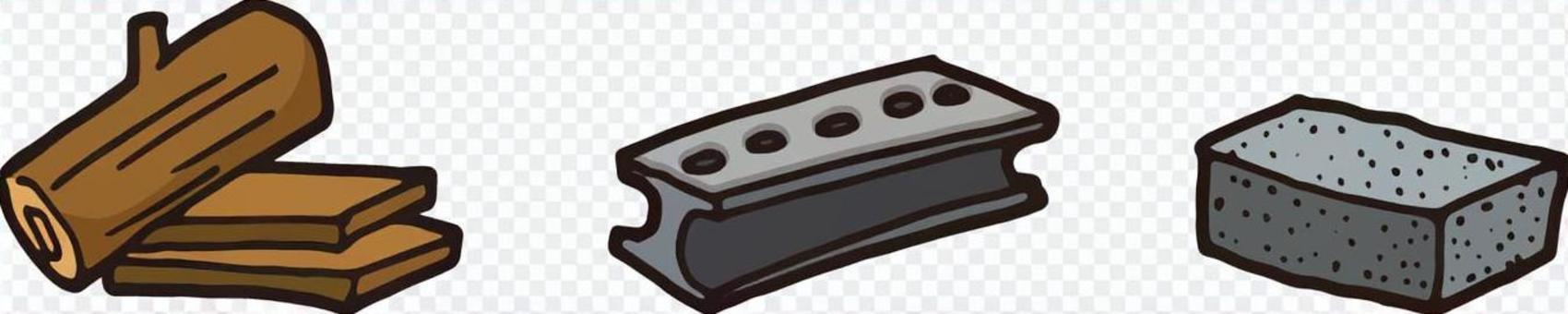 建筑材料(木材,铁,混凝土)