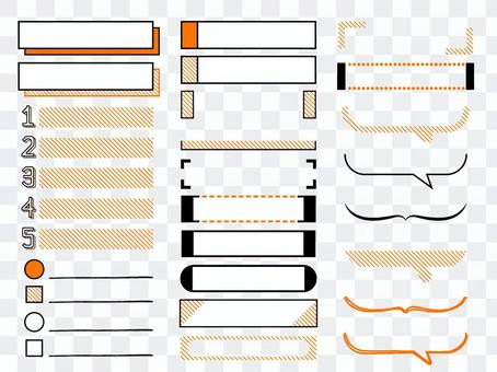 Simple line drawing frame and frame set