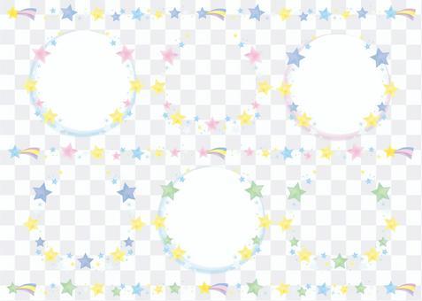 Star watercolor frameset
