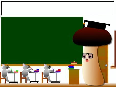Learning mushrooms 'educational practice' bulletin board