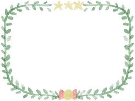 頒獎典禮框架