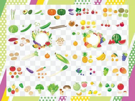 蔬菜水果套裝ai10
