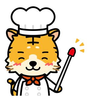 指針和老虎廚師的上半身