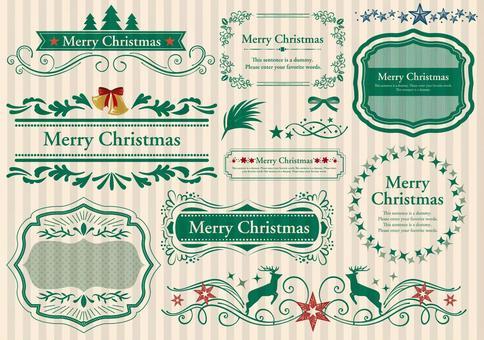 設置材料013聖誕框架