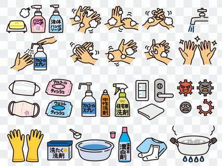 防病毒洗手消毒衣物清洗