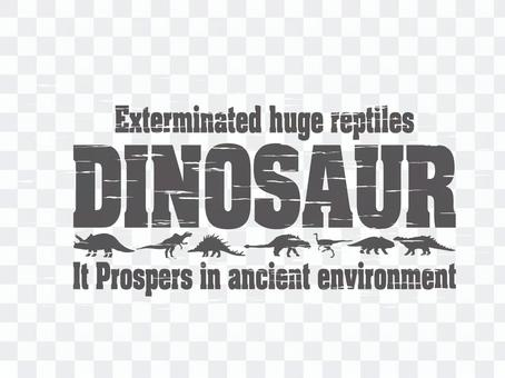 Dinosaur-006