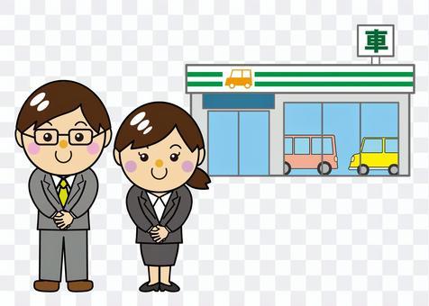 建築物07_02(汽車商店/店員)