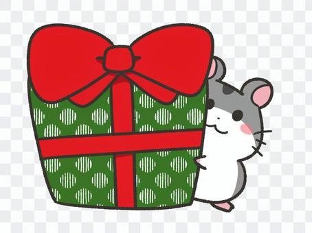 禮物和倉鼠