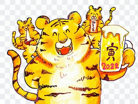 Tiger of the Tiger Year (Beer)