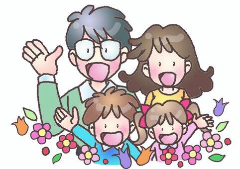 Family ③