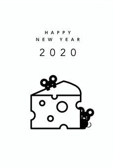 2020新年賀卡鼠和奶酪