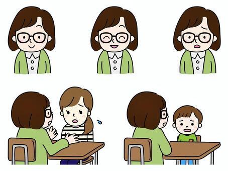 女子學校輔導員