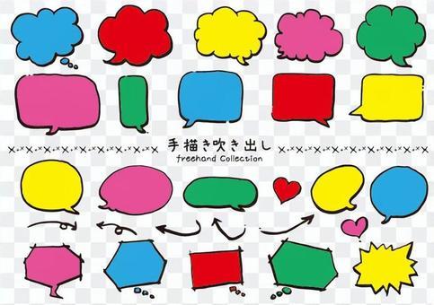 Hand drawn speech bubble_D