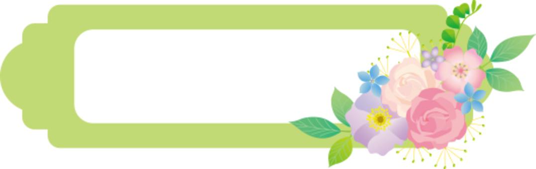 花框架綠色