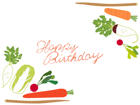 冬季蔬菜生日框架