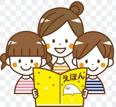 Parents reading picture books _ No.21