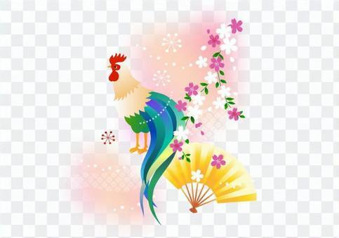 Tailed bird illustration