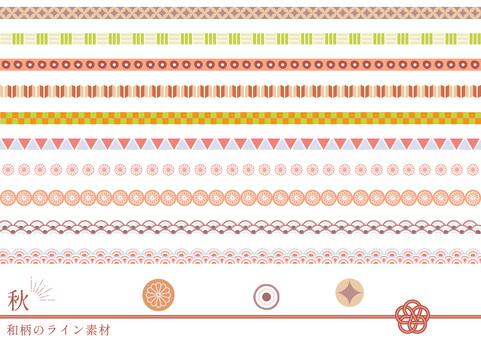 秋色日系花紋線材套裝