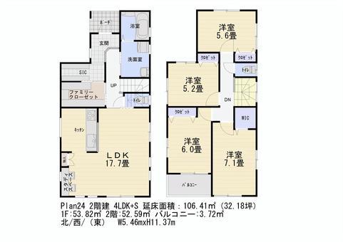 間取り図No24 2階建 4LDK+S