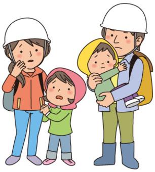 家庭疏散(修改變更)