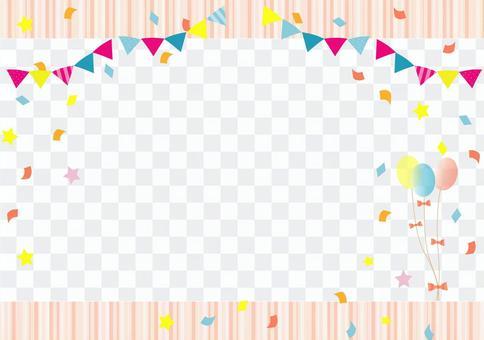 慶祝活動框架9