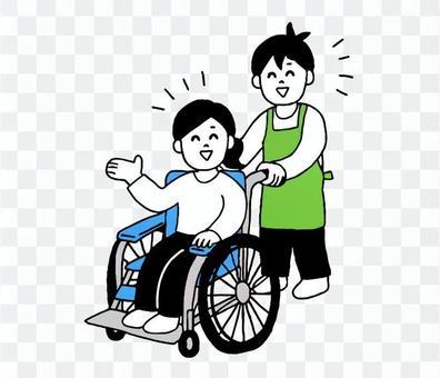 輪椅女圍裙男(簡單)