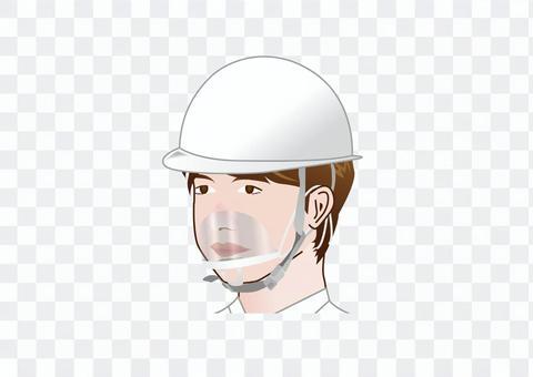 Mouse shield (male helmet white)