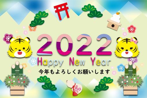 2022 年新年賀卡明信片第 6 部分