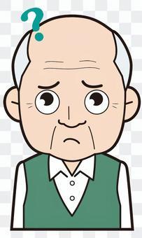 Grandpa (doubt)