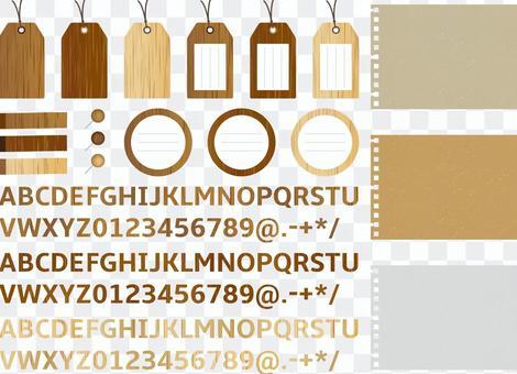 Wood grain label