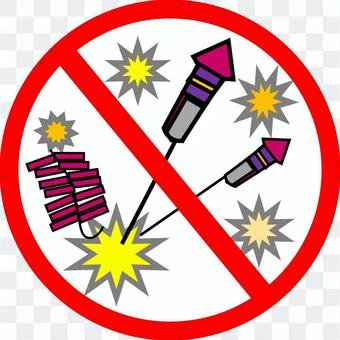 """""""No launch fireworks"""" icon"""