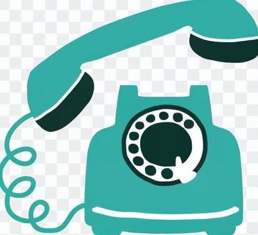 Phone 18