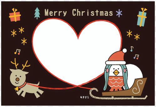 クリスマス_アマビエとトナカイ_ハート黒