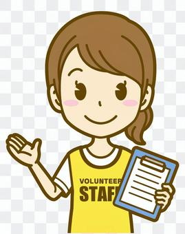 女人(志願者):A_Information 03BS