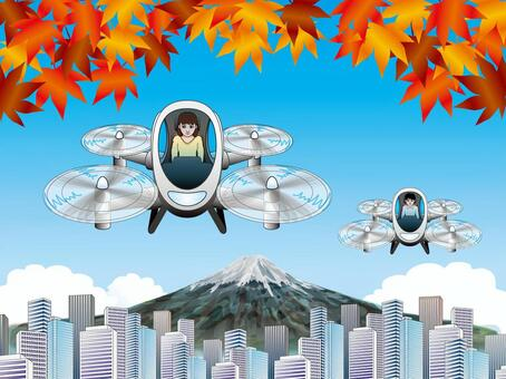 Fuji (22) Autumn drone taxi