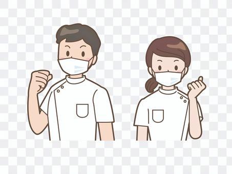 醫護人員膽量姿勢2