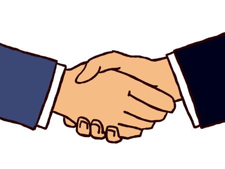 握手(商業)