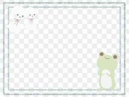 Teru Teru Bozu and Frog Frame No Line